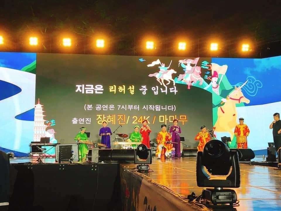 Thành phố Gyeongju 2