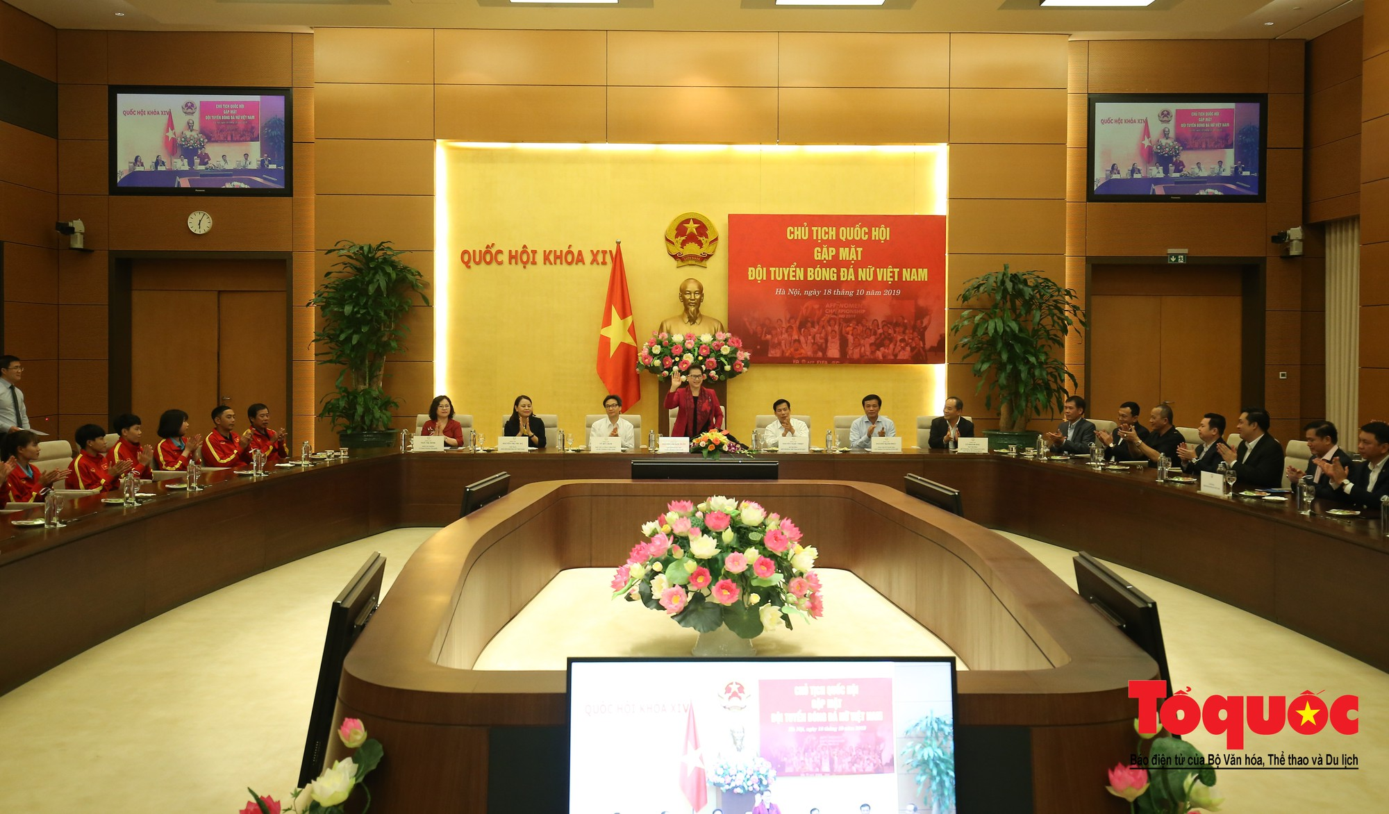 Chủ tịch Quốc hội Nguyễn Thị Kim Ngân: Bóng đá nam nhìn thành tích bóng đá nữ còn phải mơ ước dài4