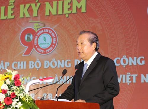 Phát triển kinh tế, bảo vệ môi trường, trách nhiệm với cộng đồng và xã hội - Ảnh 1.