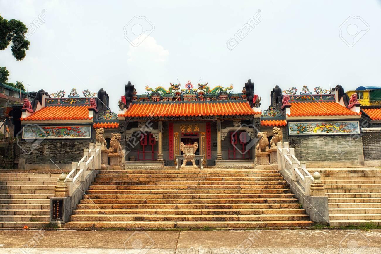 Hình ảnh: Có một góc hoài cổ và yên bình giữa lòng Macao hoa lệ số 4