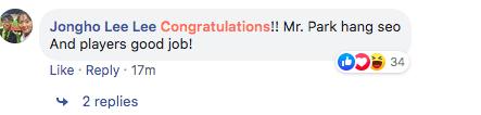"""Fan quốc tế """"náo loạn"""" facebook Liên đoàn bóng châu Á vì chúc mừng tuyển Việt Nam - Ảnh 2."""