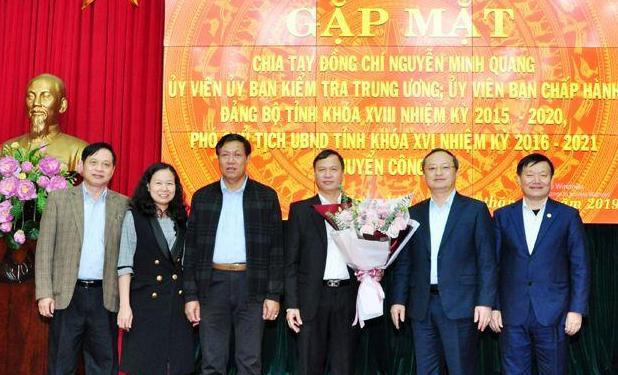 Nhân sự mới tại các tỉnh Đắk Lắk, Hải Phòng, Quảng Nam, Hưng Yên - Ảnh 4.