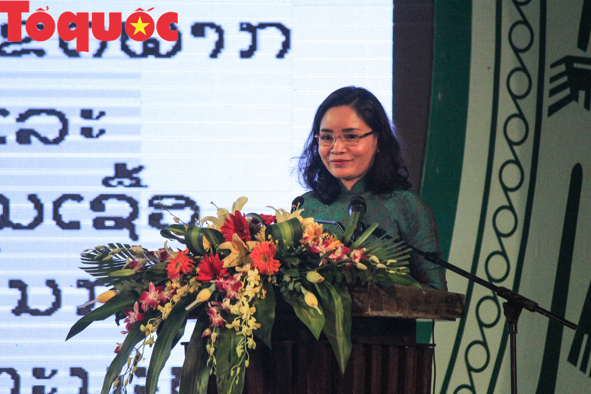 Khai mạc Ngày hội giao lưu văn hóa, thể thao, du lịch các dân tộc biên giới Việt Nam - Lào - Ảnh 1.