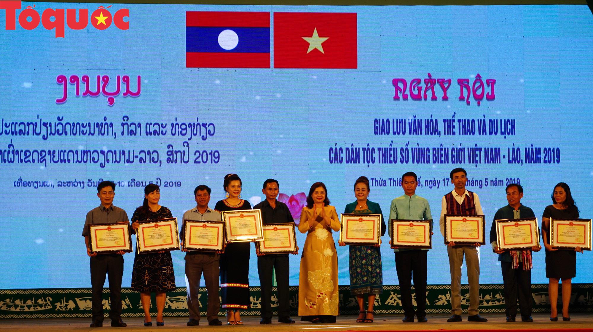 Đêm chia tay giã bạn thắm tình đoàn kết hữu nghị Việt Nam – Lào - Ảnh 3.