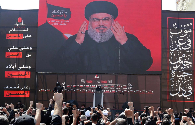 Nha lanh dao Hezbollah