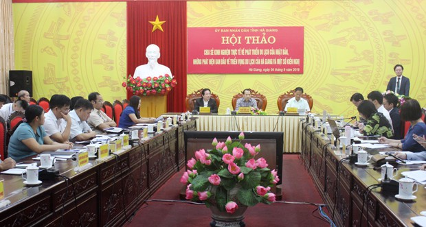 HOI THAO