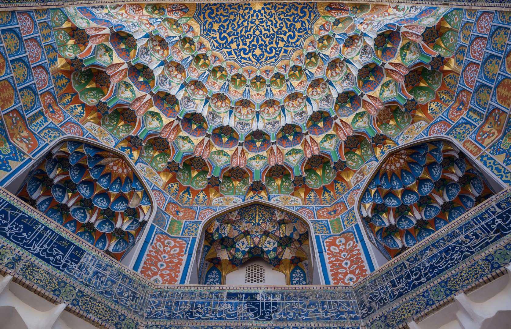 """""""Choáng ngợp"""" trước những trần nhà đẹp nhất thế giới - Ảnh 13."""