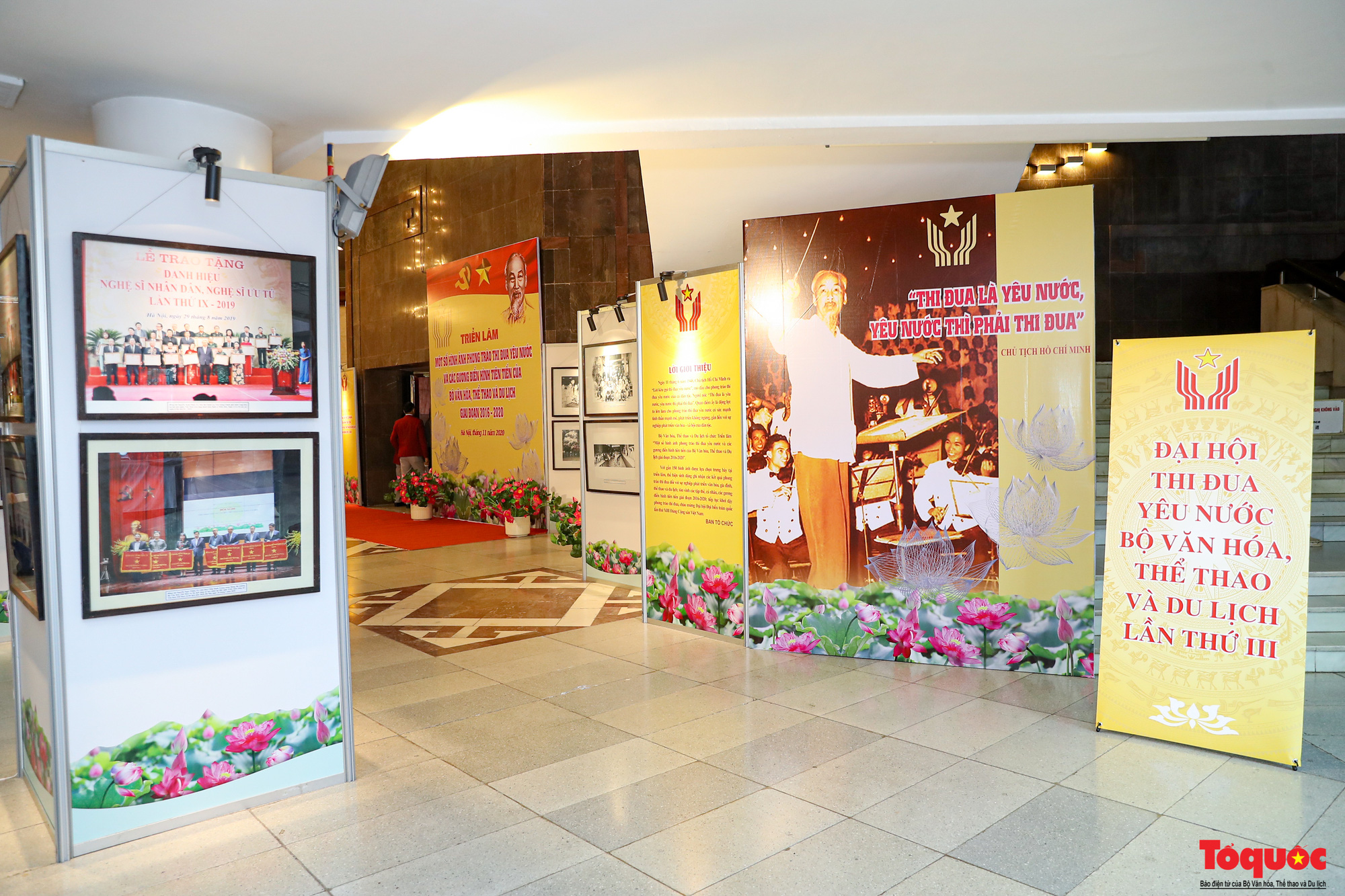 Chùm ảnh: Đại hội Thi đua yêu nước Bộ Văn hóa, Thể thao và Du lịch - Ảnh 20.