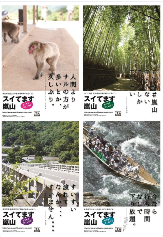 """Giải cứu du lịch mùa COVID-19, cố đô Kyoto tung chiêu """"du lịch vắng vẻ"""" - Ảnh 1."""
