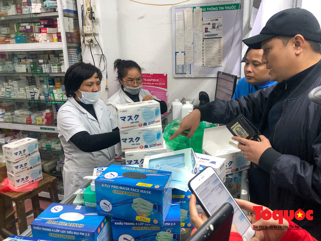 Phó Thủ tướng: Bộ Y tế cần sớm có báo cáo về nguồn cung khẩu trang, nước sát khuẩn tay... - Ảnh 1.
