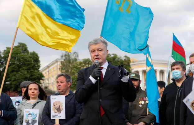 """Loạt ghi âm mới đe dọa khiến chính trường Ukraine """"rung chuyển"""", lún sâu hơn vào """"mớ bòng bong"""" bầu cử Mỹ - Ảnh 2."""