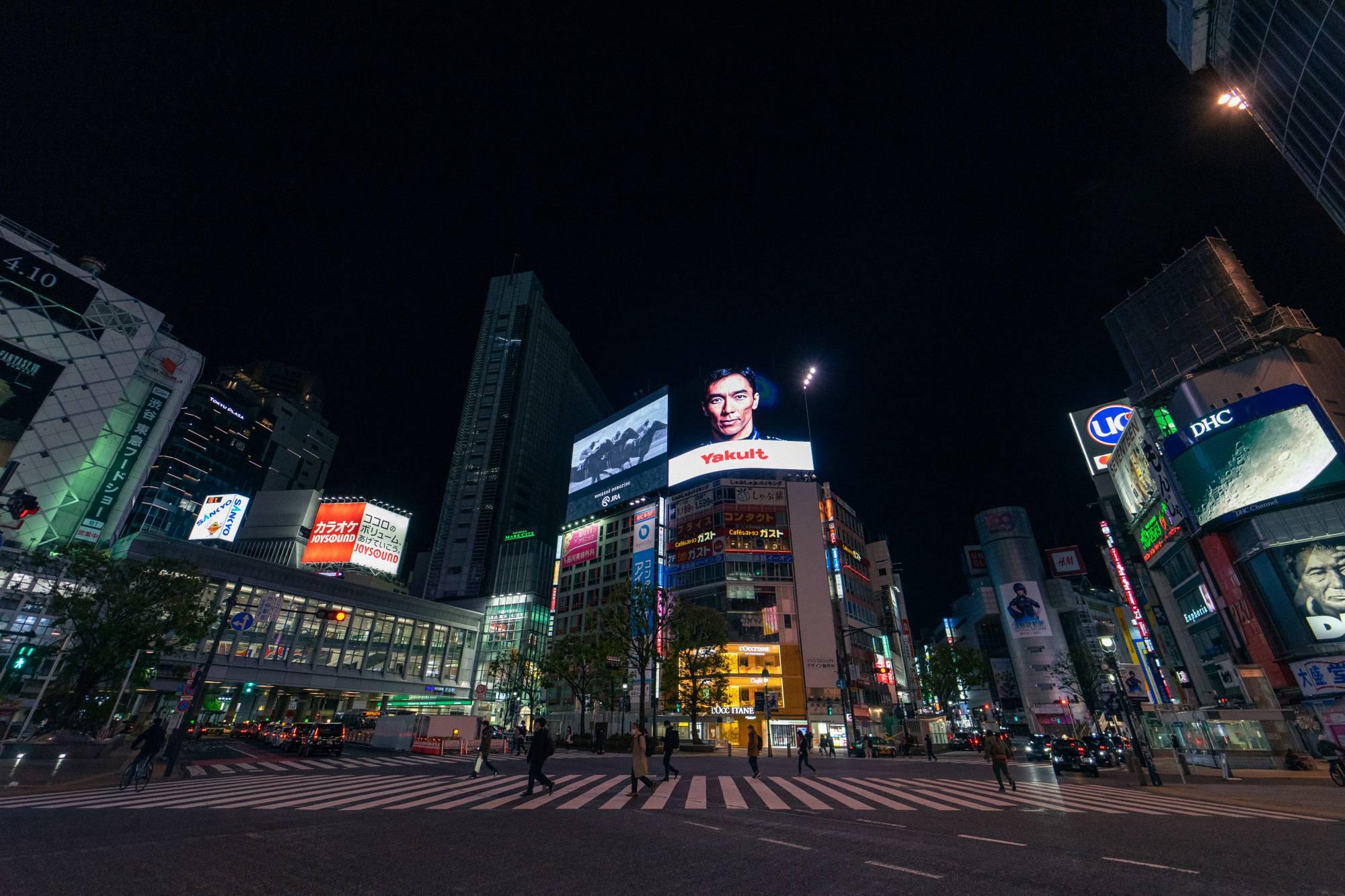 Tháng 4 buồn của Tokyo - Ảnh 1.