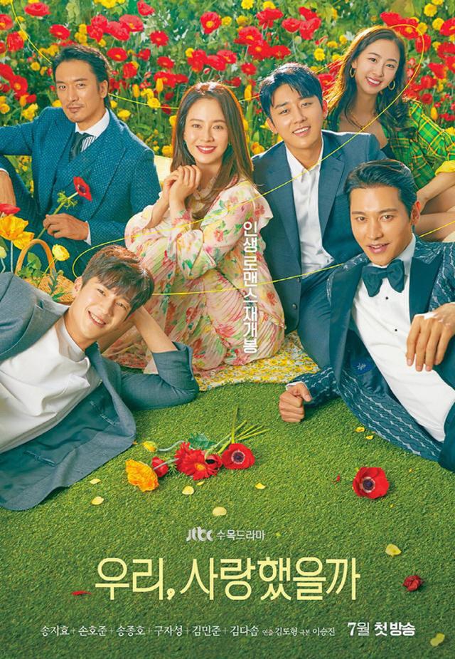 """""""Mợ ngố"""" Song Ji Hyo khoe nhan sắc ngọt ngào tuổi 39 - Ảnh 1."""