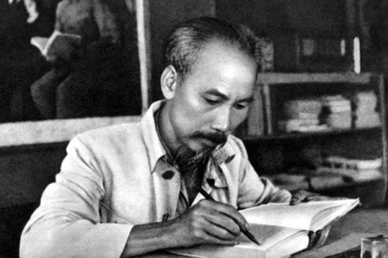 """Tổ chức cuộc thi """"Đọc và tự học suốt đời theo tấm gương Chủ tịch Hồ Chí Minh"""" - Ảnh 1."""