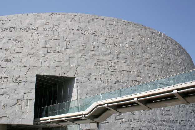 """""""Choáng ngợp"""" trước 15 thư viện đẹp nhất thế giới - Ảnh 6."""