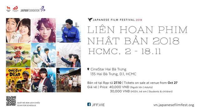 Giới thiệu những bộ phim Nhật Bản đặc sắc tại Thành phố Hồ Chí Minh - Ảnh 1.