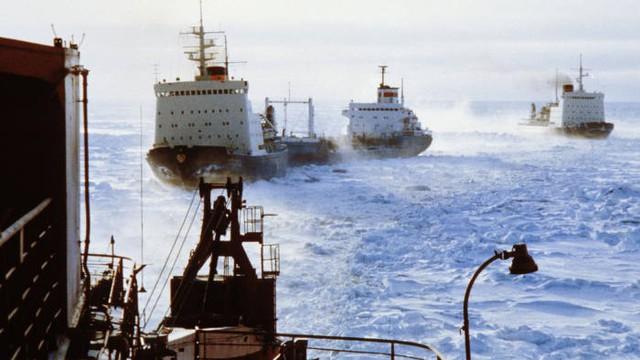 Mỹ cần hành động gì trước bắt tay Trung - Nga ở Bắc Cực - Ảnh 1.