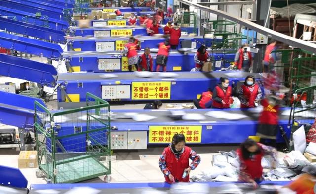 Trung Quốc đối phó với thực tế kinh tế cấp bách 2019 - Ảnh 2.