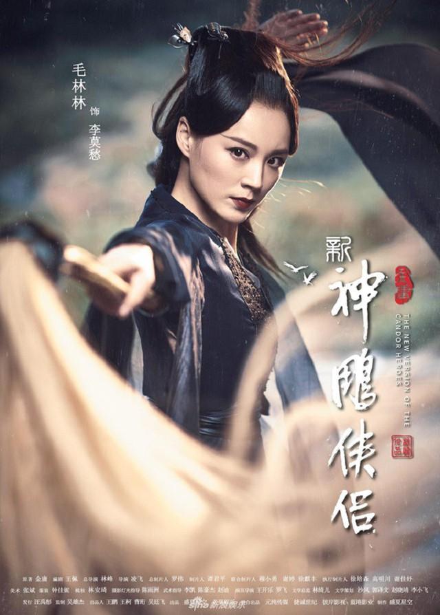 Thần điêu đại hiệp 2018 tung poster tạo hình, Tiểu Long Nữ bị dìm hàng thê thảm - Ảnh 6.