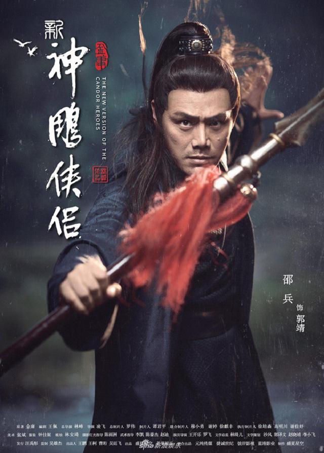 Thần điêu đại hiệp 2018 tung poster tạo hình, Tiểu Long Nữ bị dìm hàng thê thảm - Ảnh 7.