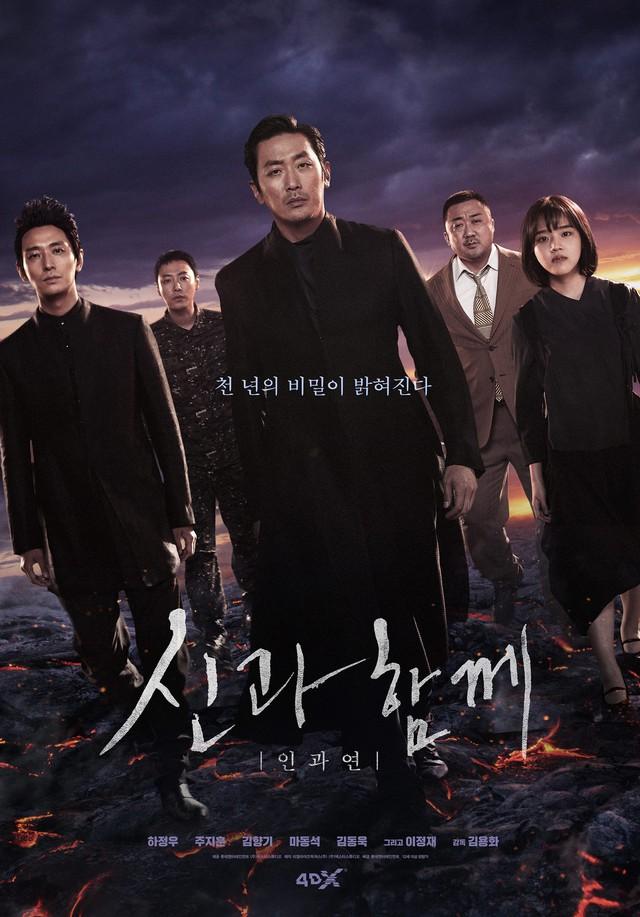 Xem miễn phí những bộ phim nổi tiếng tại Lễ hội phim Việt Nam- Hàn Quốc  - Ảnh 1.