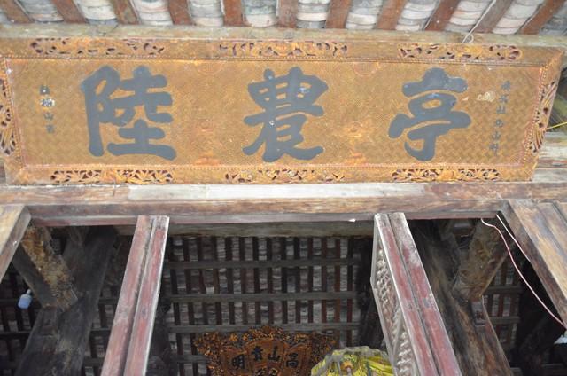 Độc đáo ngôi đình cổ mang kiến trúc nhà sàn truyền thống của dân tộc Tày ở Lạng Sơn - Ảnh 7.