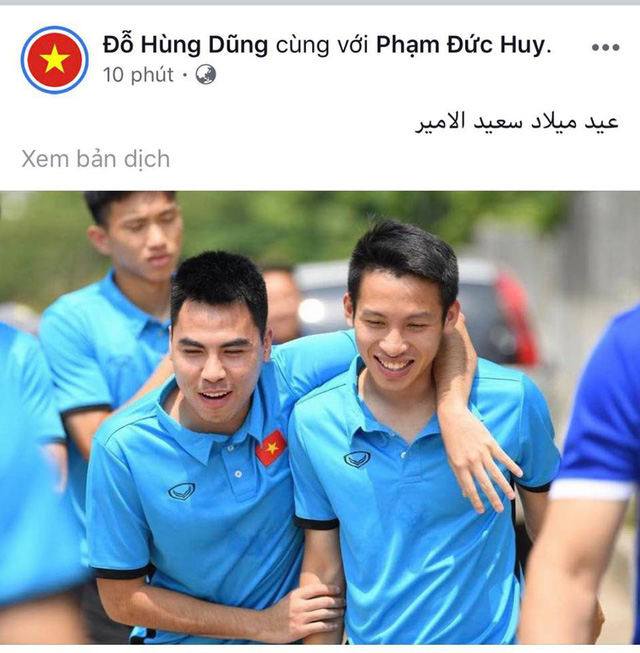 Các cầu thủ Việt Nam khẳng định: Anh sẽ về nhưng không phải hôm nay - Ảnh 5.