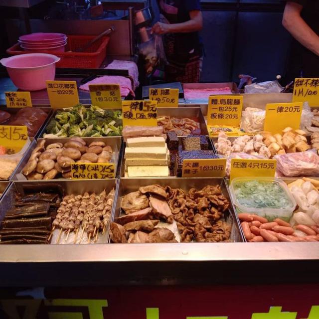 """Thỏa sức khám phá tại những khu chợ đêm """"không ngủ"""" ở Đài Loan - Ảnh 4."""