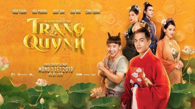 Chùm phim truyện trong chương trình toàn cảnh - Cái nhìn rõ nét về điện ảnh Việt Nam - Ảnh 1.