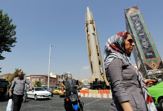 Mỹ cảnh giác sức mạnh tên lửa Iran đang vượt trội khu vực - Ảnh 1.