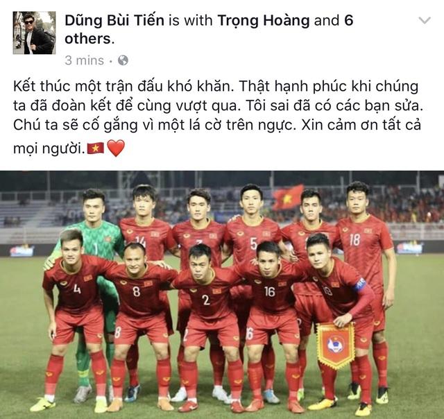 Thủ môn Bùi Tiến Dũng nói gì trên trang cá nhân sau khi kết thúc trận đấu giữa U22 Việt Nam gặp U22 Indonesia? - Ảnh 1.
