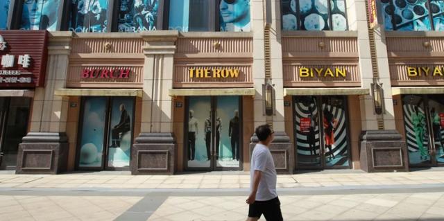 Lý do khoảng cách giàu nghèo của Trung Quốc đang ngày càng tăng? - Ảnh 1.