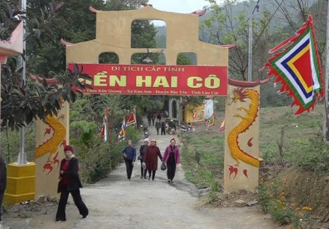 Với những giá trị về lịch sử, văn hóa, Đền Hai Cô đã được UBND tỉnh Lào Cai xếp hạng là di tích lịch sử văn hóa cấp tỉnh. (Nguồn: baolaocai.vn)