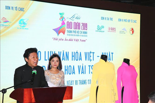 Giao lưu văn hóa Việt Nam – Nhật Bản qua chương trình Áo dài và Hoa vải truyền thống Nhật Bản Tsumami - Ảnh 1.