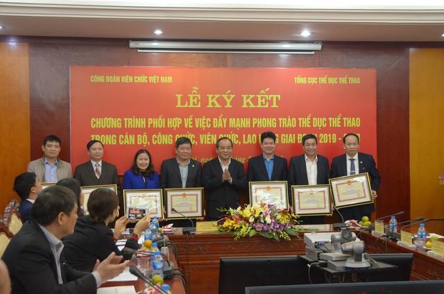 """Thứ trưởng Lê Khánh Hải:  Cán bộ, công chức, viên chức, người lao động cần thực hiện tốt phong trào """"Toàn dân rèn luyện thể thao theo gương Bác Hồ vĩ đại"""" - Ảnh 2."""