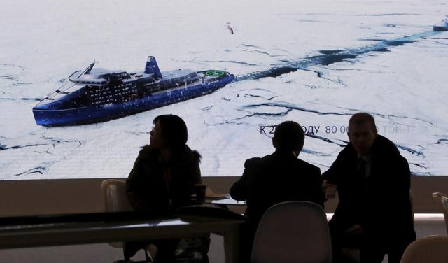 Màn có đi có lại đưa liên minh Nga, Trung tại Bắc Cực lên tầm cao mới - Ảnh 4.