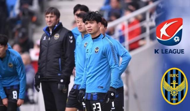 Báo quốc tế: Thành công của Công Phượng tại Hàn Quốc dẫn tới quyết định lịch sử của K-League - Ảnh 1.