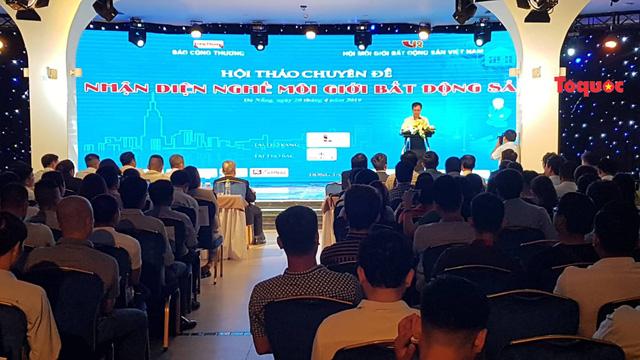 """Tiến sĩ Lê Đăng Doanh: Hiện đang diễn ra tình trạng """"bất đối xứng thông tin"""" trong thị trường bất động sản - Ảnh 1."""