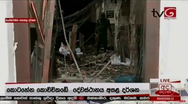 Đánh bom liên hoàn đẫm máu trong lễ Phục sinh tại Sri Lanka - Ảnh 3.