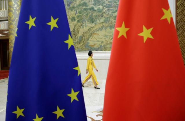 Các nước nhỏ châu Âu: con bài mới Bắc Kinh sử dụng để phá tan ngờ vực EU? - Ảnh 1.
