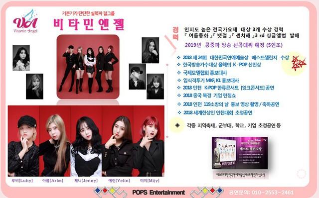 Nhiều ca sĩ nổi tiếng đến từ Hàn Quốc sẽ biểu diễn tại Festival nghề truyền thống Huế - Ảnh 2.