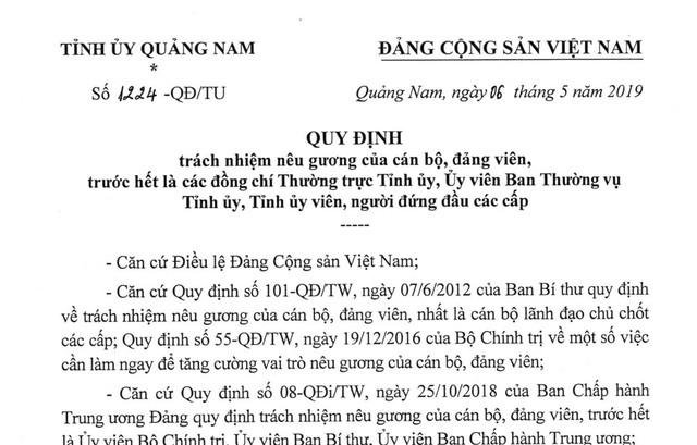 Quảng Nam yêu cầu cán bộ chủ chốt không đủ năng lực nên chủ động xin từ chức - Ảnh 1.