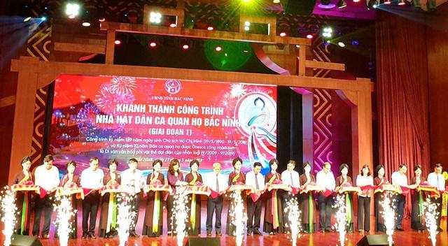 Khánh thành Công trình Nhà hát Dân ca quan họ Bắc Ninh - Ảnh 1.