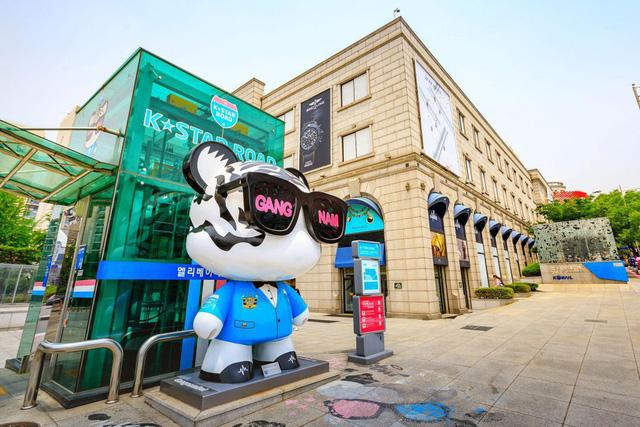 15 khu phố không thể bỏ lỡ khi đến Seoul - Ảnh 4.