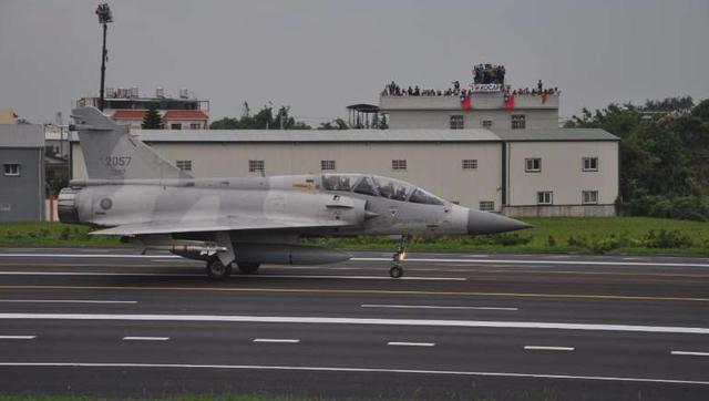 Trung Quốc phản ứng gắt tín hiệu an ninh mới Mỹ - Đài - Ảnh 1.