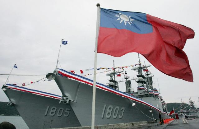 Lập lờ tàu Mỹ tại Eo Đài Loan và phản ứng nương theo từ Bắc Kinh - Ảnh 1.