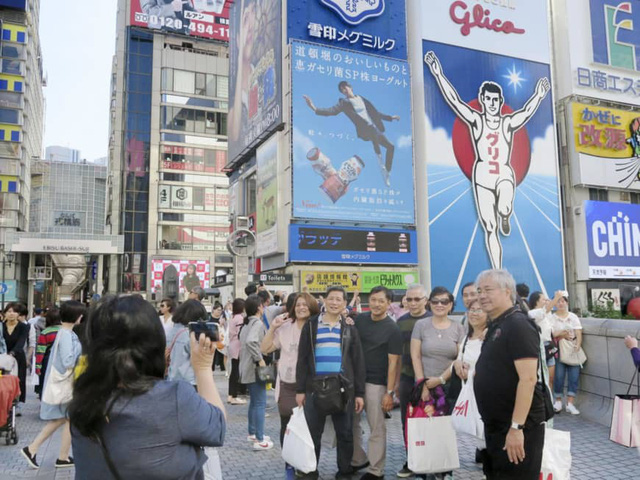 Nhật Bản mở rộng hỗ trợ tiếng nước ngoài và truy cập Wifi miễn phí - Ảnh 1.