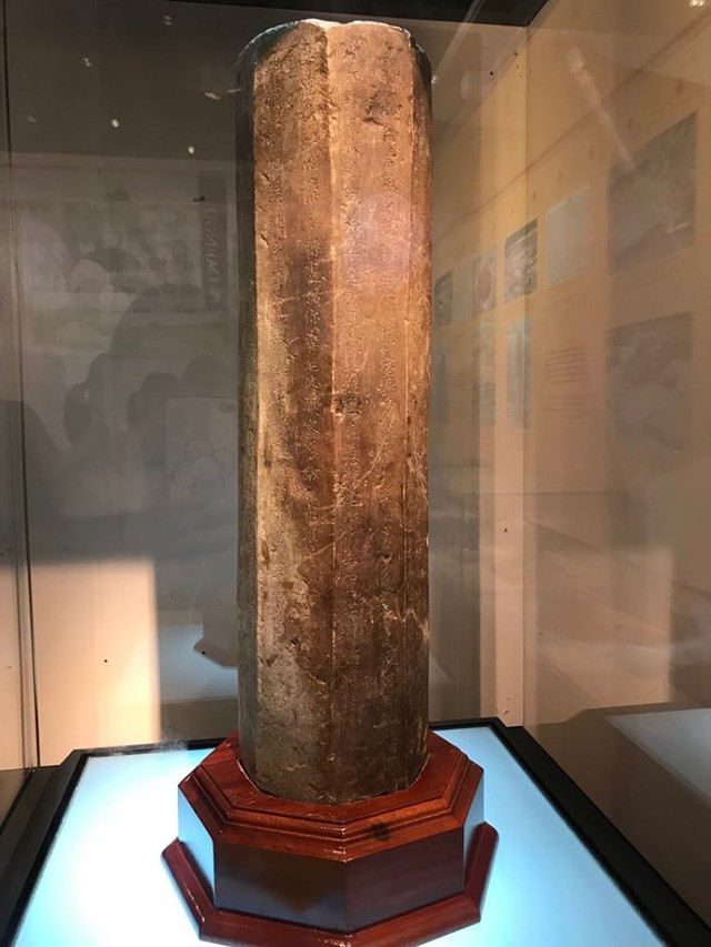 Ngắm sách vàng, kiếm vàng và các bảo vật quốc gia tại Bảo tàng lịch sử - Ảnh 12.