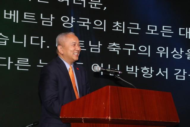 Lễ hội Văn hoá - du lịch Việt Nam tại Hàn Quốc năm 2019 - Ảnh 2.