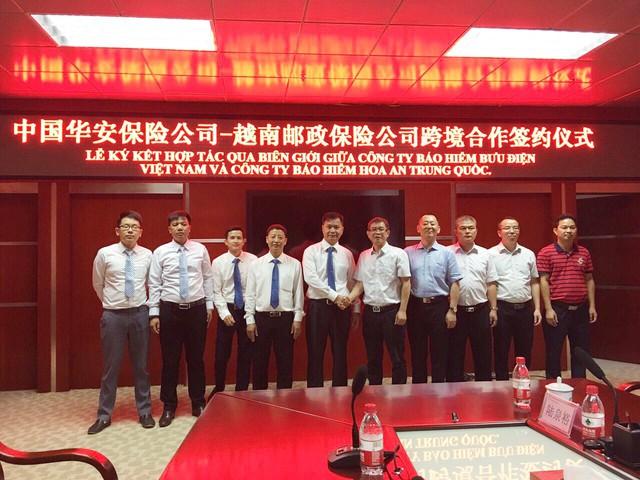 PTI Bắc Ninh ký kết hợp tác với Công ty Bảo hiểm Tài sản Hoa An  - Ảnh 1.